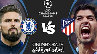مشاهدة مباراة تشيلسي وأتلتيكو مدريد بث مباشر اليوم 17-03-2021 في دوري أبطال أوروبا