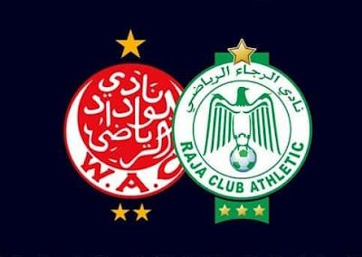Achat billet match WAC contre RAJA : la huitième de finale de la Coupe arabe Mohammed VI des clubs champions 2019-2020