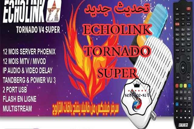 تحديث جديد لجهاز ECHOLINK TORNADO V4 SUPER