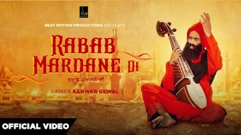 Rabab Mardane Di Kanwar Grewal Video HD Download