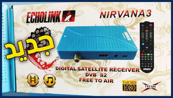 تعرف على كل ما جاء به جهاز ECHOLINK NIRVANA 3