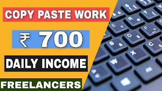 online-copy-paste-work-from-home, online-copy-paste-work-from-home-without-investment-daily-payment