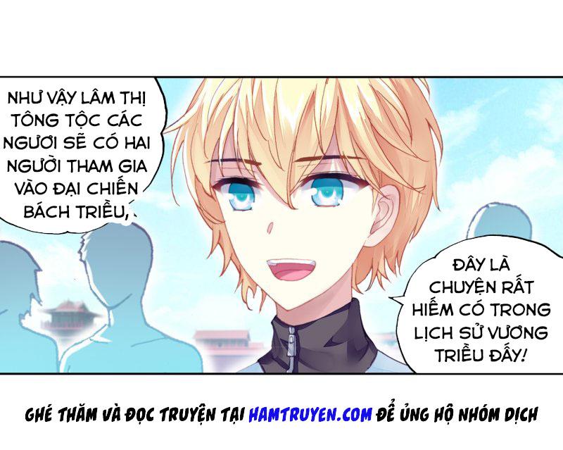 Võ Động Càn Khôn chap 116 - Trang 3