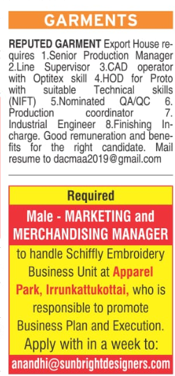 THE HINDU WANTED LIST FOR CHENNAI JOBS POST DATE : 21 07 2019