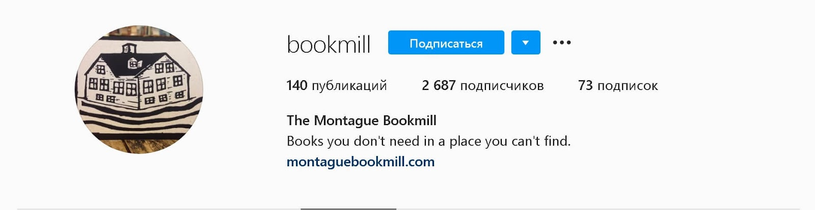 instagram-bios-the-montague-bookmill