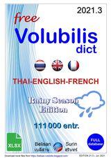 Volubilis database 21.3 111000 entries (xlsx)