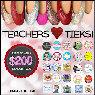 For the Love of Teachers Tieks Giveaway!