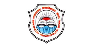 BU Bhopal SIS Admit Card 2020 (Out) Change password now, BU Bhopal SIS Admit Card 2020 in hindi, Barkatullah University (BU) Bhopal Change password , user id me login kese kare,Download First Page sis- open bookAnswer Sheet