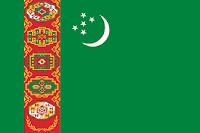 तुर्कमेनिस्तान की राजधानी अश्गाबाद