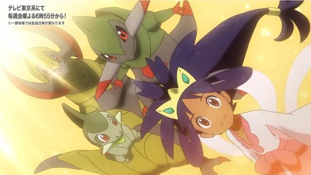 Capitulo 65 Pokémon Espada y Escudo -  ¡Batalla de dragónes! Ash vs Iris