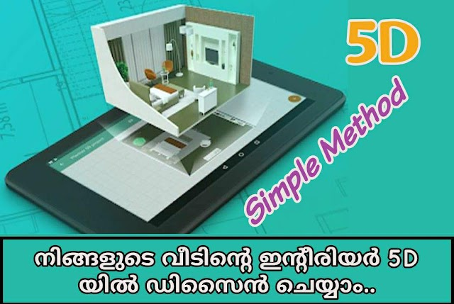 Design your Dream Home & Interior in 2D & 3D By Yourself