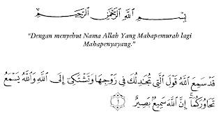 Bacaan Surat Al-Mujadilah Lengkap Arab, Latin dan Artinya