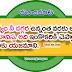 Telugu Manchi Matalu |Telugu Golden words |తెలుగు మంచి మాటలు