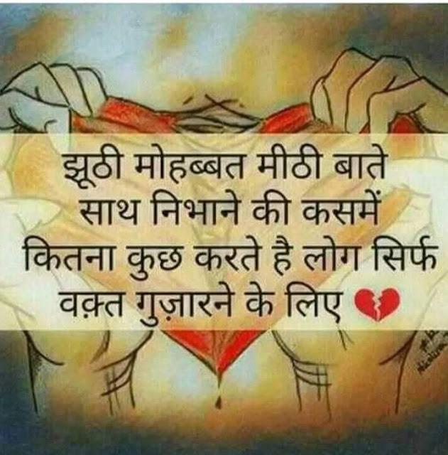 Romantic Pyar Bhari Ahayari And रोमांटिक प्यार भरी शायरी