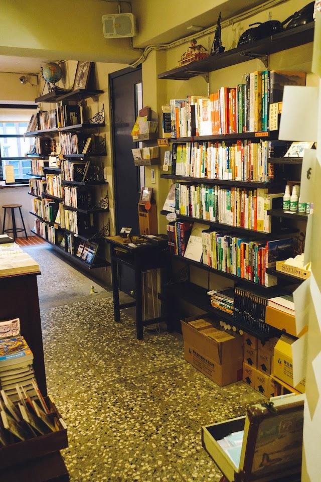 Zeelandia旅人書房(Zeelandia Travel&Books)