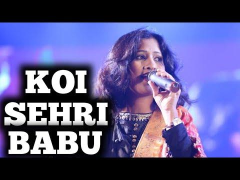 Koi Sehri Babu