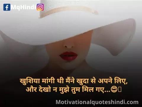 Lips Shayari In Hindi