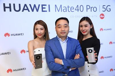 Huawei ปฏิวัติวงการสมาร์ทโฟนเรือธงด้วยซีรีส์สูงสุด HUAWEI Mate 40 Series เปิดตัว HUAWEI Mate 40 Pro 5G ที่พาคุณก้าวกระโดดไปข้างหน้าสู่โลกอนาคต