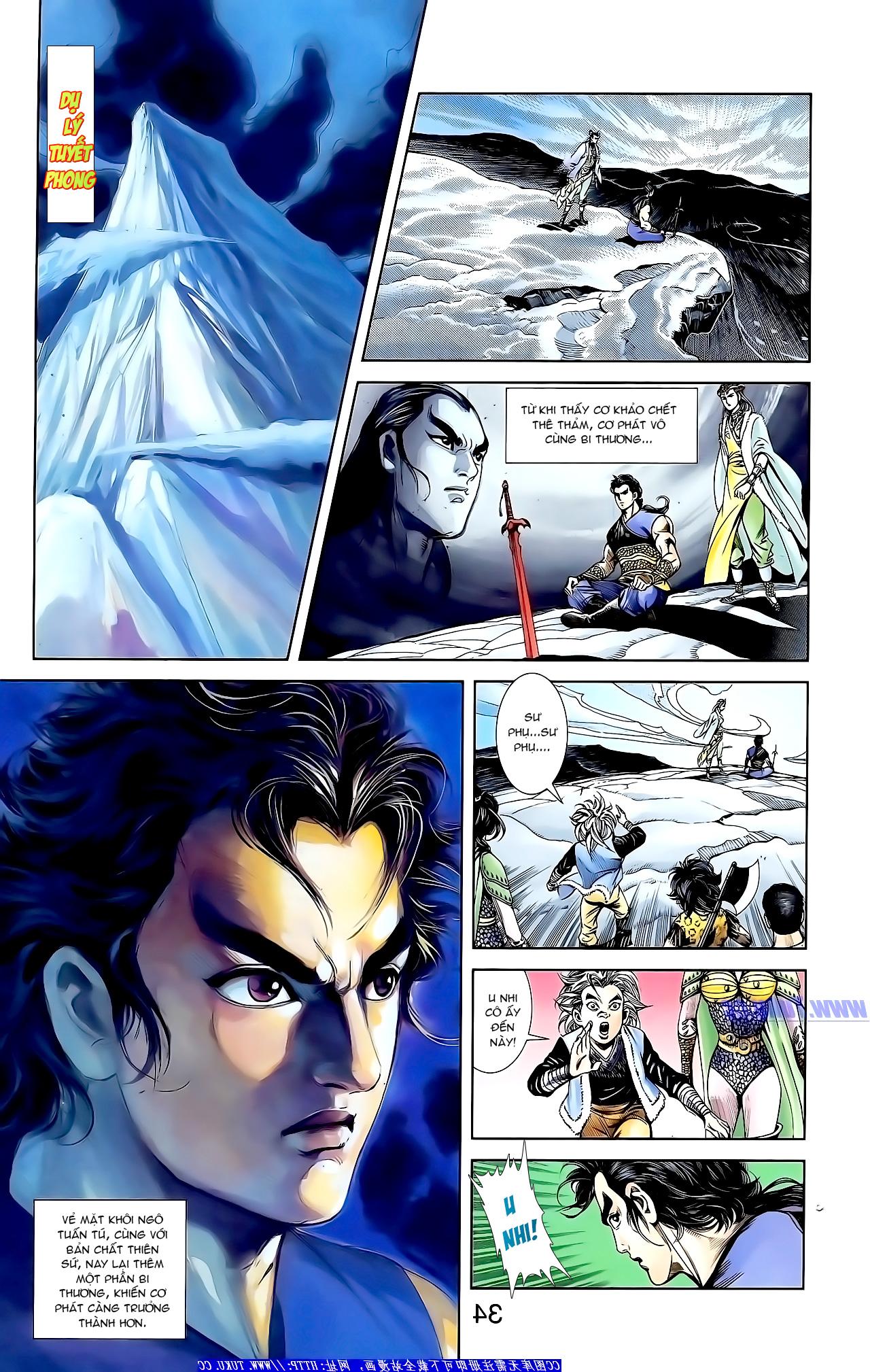 Cơ Phát Khai Chu Bản chapter 150 trang 3
