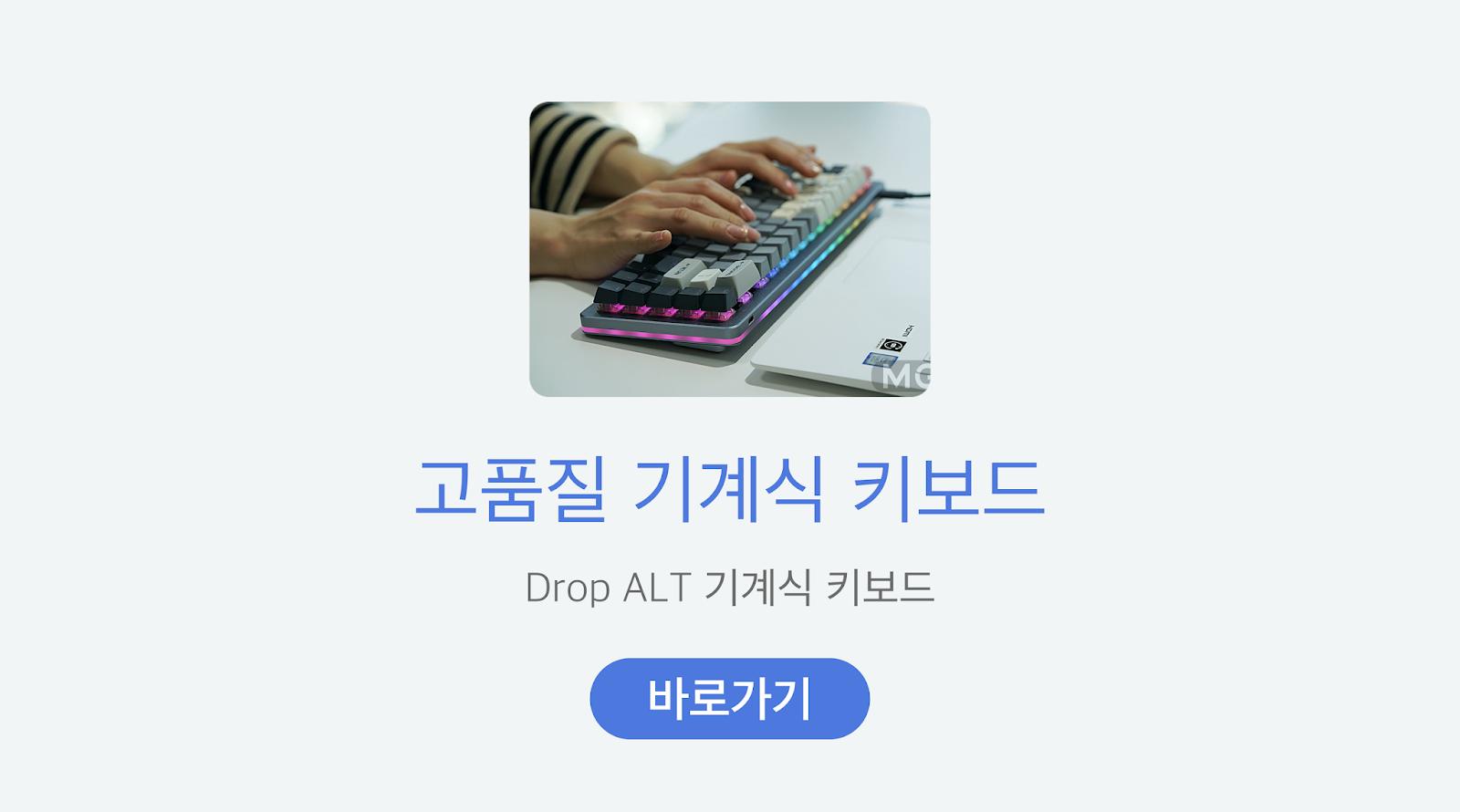 https://smartstore.naver.com/dropdotcom/notice/