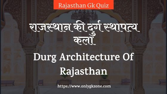 Durg-Architecture-Of-Rajasthan