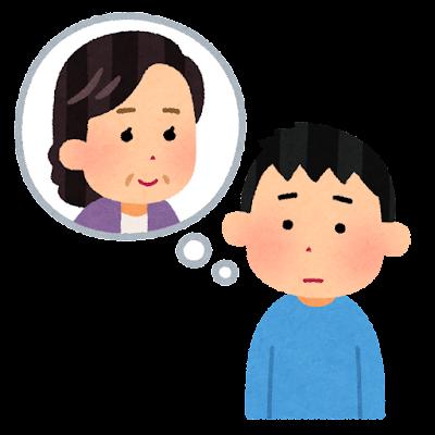 親を心配する人のイラスト(男性)