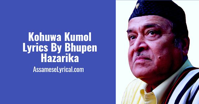Kohuwa Kumol Lyrics