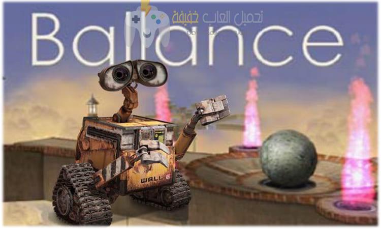 تحميل لعبة Ballance للكمبيوتر من ميديا فاير