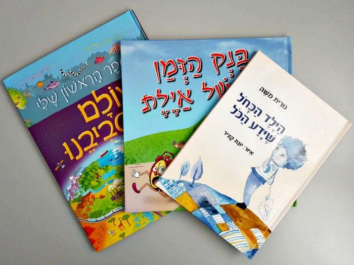 שלושה ספרי ילדים חדשים לקראת פסח