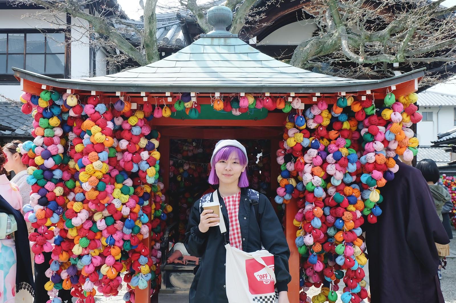 Yasaka Koshindo Kyoto | www.bigdreamerblog.com