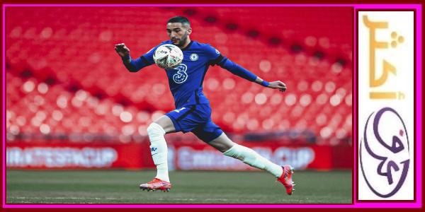 المغربي حكيم زياش يهدي الكرة العربية إنجازا تاريخيا في كأس إنجلترا