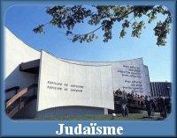 http://expo67-fr.blogspot.ca/p/pavillon-du-judaisme.html