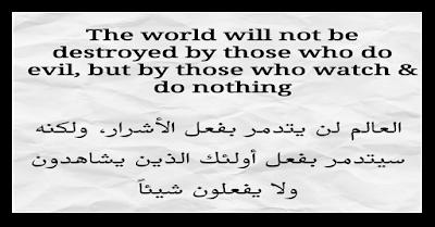 امثال وحكم بالانجليزية مترجمة بالعربية