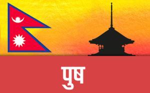 Poush Nepali Patro, Nepali Calendar