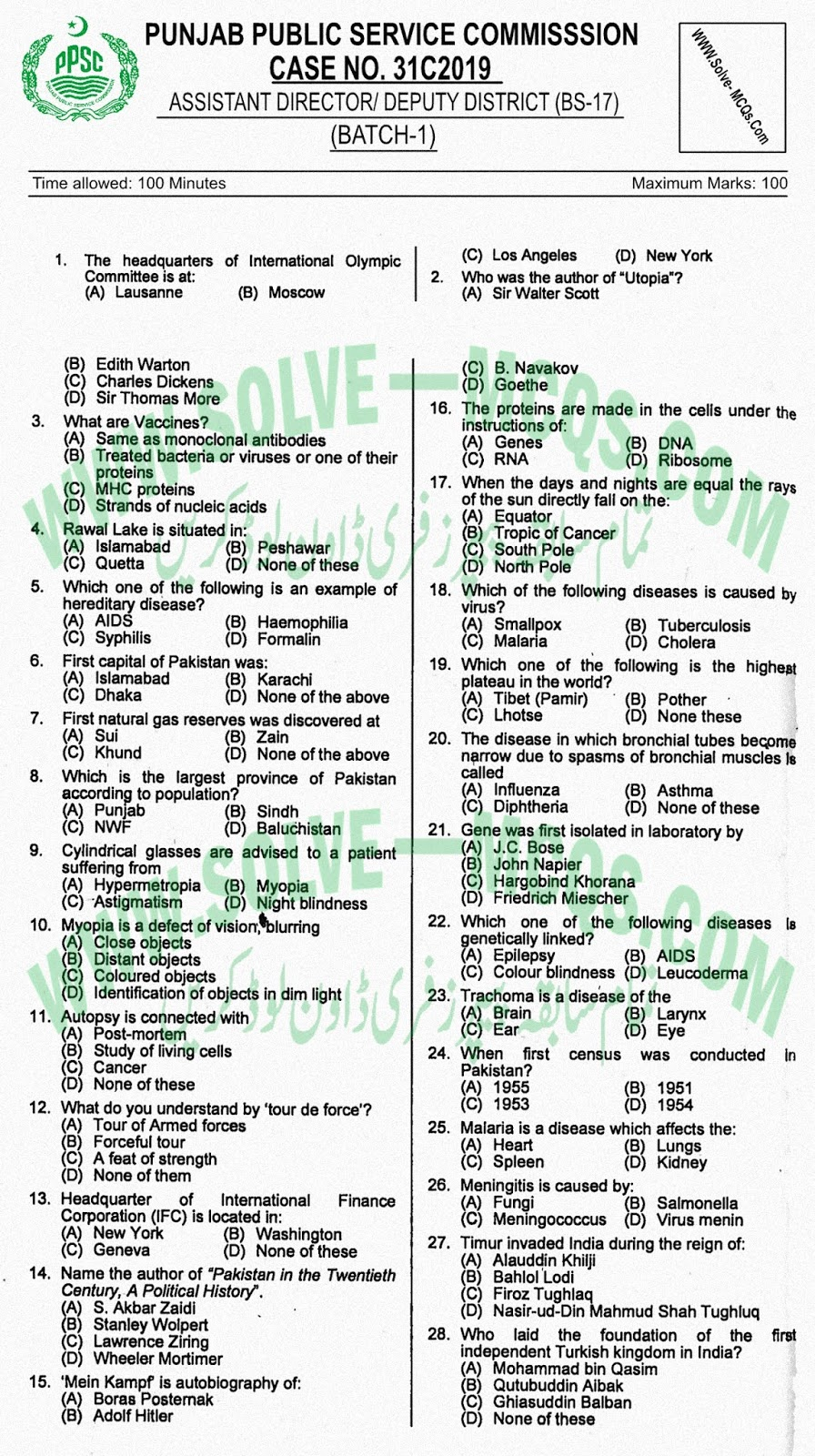 Past Papers Solved MCQs ASSISTANT DIRECTOR I.T PPSC