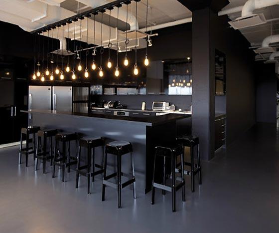 70 Simple Home Office Decor Ideas For Men: OFFICE KITCHEN DESIGN SEPTEMBER 2012