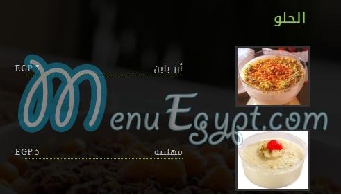 مطعم التحرير