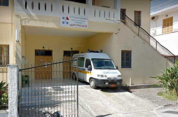 Πρέβεζα: Στελέχωση του Κ.Υ. Πάργας με δεύτερο ειδικευόμενο γιατρό