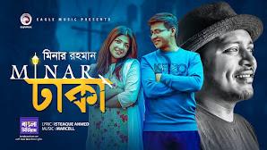 Dhaka Song Lyrics (ঢাকা) Minar Rahman | Nagorik Dhaka Natok Song