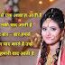 Love shayari hindi image ! hindi love shayari with image