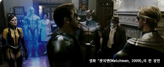 왓치맨(Watchmen, 2009) scene 03