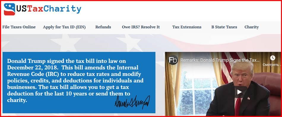 [Лохотрон] swifttransfer.site Личный блог Дмитрия Терентьева - Отзывы? US Tax Charity
