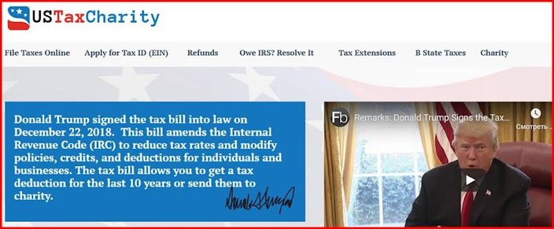 [Лохотрон] swifttransfer.site - Отзывы? US Tax Charity Личный блог Дмитрия Терентьева