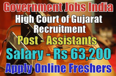 High Court of Gujarat Recruitment 2018