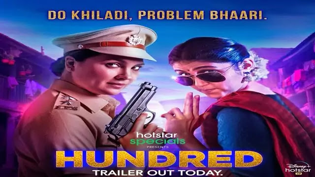 Hundred web series movie film Cast Trailer Release Date Story Review - Hotstar