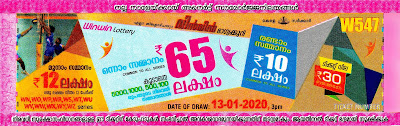 "Keralalottery.info, ""kerala lottery result 13 1 2020 Win Win W 547"", kerala lottery result 13-1-2020, win win lottery results, kerala lottery result today win win, win win lottery result, kerala lottery result win win today, kerala lottery win win today result, win winkerala lottery result, win win lottery W 547 results 13-1-2020, win win lottery w-547, live win win lottery W-547, 13.1.2020, win win lottery, kerala lottery today result win win, win win lottery (W-547) 13/01/2020, today win win lottery result, win win lottery today result 13-01-2020, win win lottery results today 13 1 2020, kerala lottery result 13.01.2020 win-win lottery w 547, win win lottery, win win lottery today result, win win lottery result yesterday, winwin lottery w-547, win win lottery 13.1.2020 today kerala lottery result win win, kerala lottery results today win win, win win lottery today, today lottery result win win, win win lottery result today, kerala lottery result live, kerala lottery bumper result, kerala lottery result yesterday, kerala lottery result today, kerala online lottery results, kerala lottery draw, kerala lottery results, kerala state lottery today, kerala lottare, kerala lottery result, lottery today, kerala lottery today draw result, kerala lottery online purchase, kerala lottery online buy, buy kerala lottery online, kerala lottery tomorrow prediction lucky winning guessing number, kerala lottery, kl result,  yesterday lottery results, lotteries results, keralalotteries, kerala lottery, keralalotteryresult, kerala lottery result, kerala lottery result live, kerala lottery today, kerala lottery result today, kerala lottery"