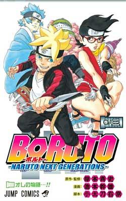 Ver Descargar Boruto: Naruto Next Generations Manga Tomo 03