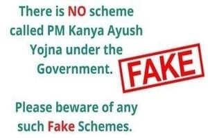 PM Kanya Ayush Scheme Apply Online