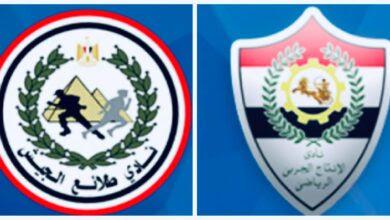 ◀️ مباراة طلائع الجيش والانتاج الحربي مباشر 15-6-2021 طلائع الجيش ضد الانتاج الحربي الدوري المصري