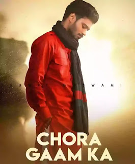 CHORA GAAM KA Lyrics - Sumit Goswami